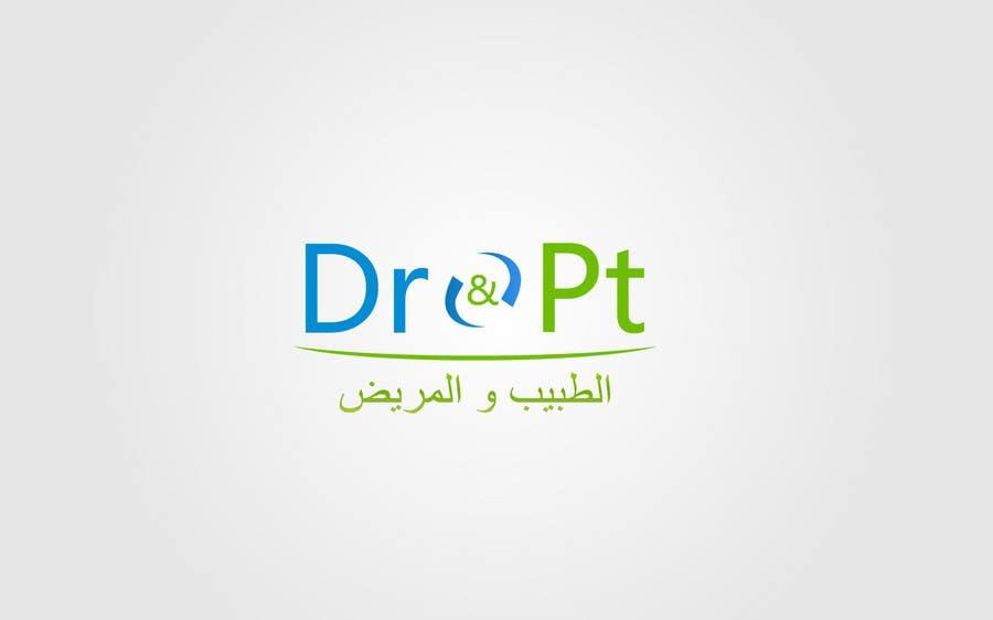 Inscrição nº                                         140                                      do Concurso para                                         Logo Design for DrandPt.com