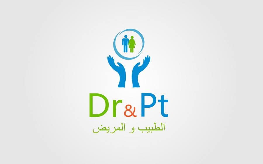 Inscrição nº                                         118                                      do Concurso para                                         Logo Design for DrandPt.com