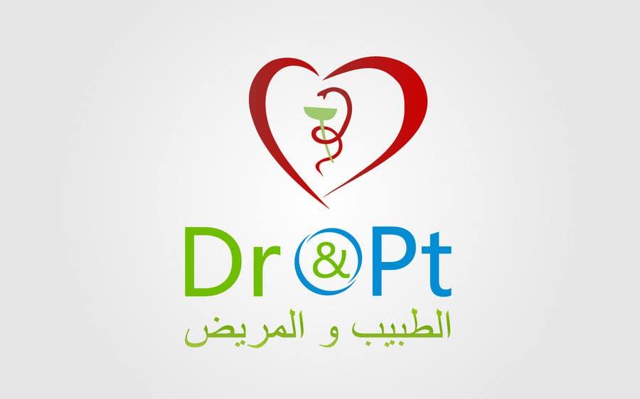 Konkurrenceindlæg #104 for Logo Design for DrandPt.com