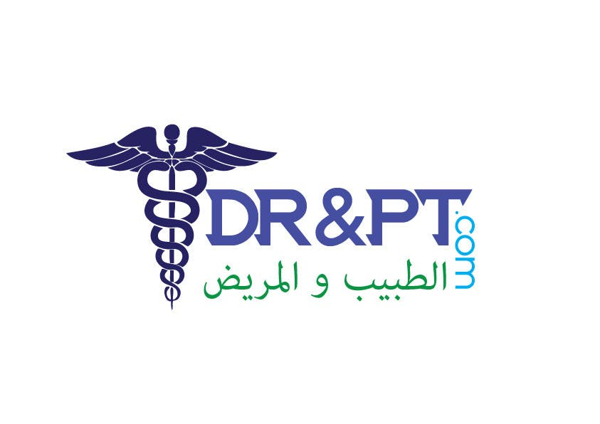 Konkurrenceindlæg #154 for Logo Design for DrandPt.com