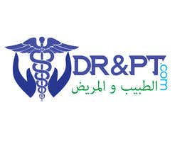 #153 для Logo Design for DrandPt.com от smartvision1