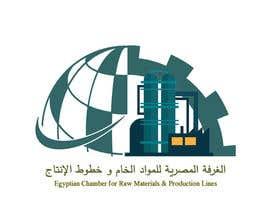 ahmedfreeg tarafından Design a Logo for a Chamber of Commerce için no 13
