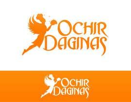 ancineha tarafından Design a Logo için no 46