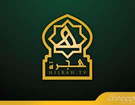 #107 cho Logo Design for Hijrah Online Vision (Hijrah.TV) bởi crecepts