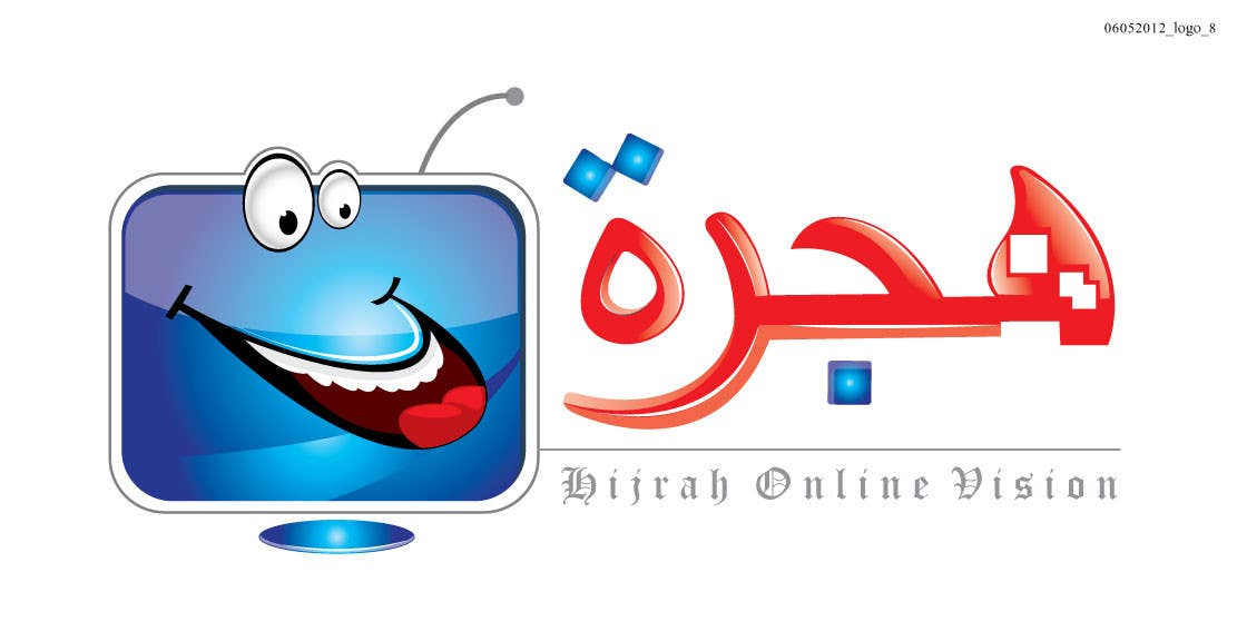 #75 for Logo Design for Hijrah Online Vision (Hijrah.TV) by nextgenexperts