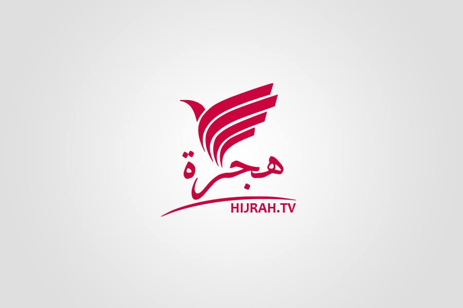 #113 for Logo Design for Hijrah Online Vision (Hijrah.TV) by SuaveDesigns