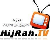 Contest Entry #48 for Logo Design for Hijrah Online Vision (Hijrah.TV)