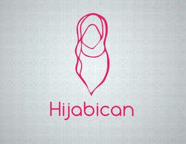 #36 for Design a Logo for American Muslim Women Clothing Retailer by AlaaElSebaey