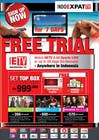 Contest Entry #25 for Design a Flyer for IPTV Company