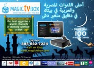 Contest Entry #14 for Design an Advertisement for our product in ARABIC & English