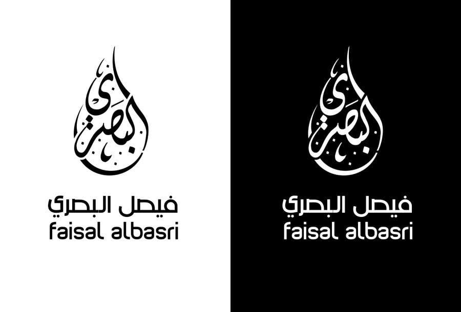 Konkurrenceindlæg #                                        80                                      for                                         Design a Logo for A Personal Brand Name