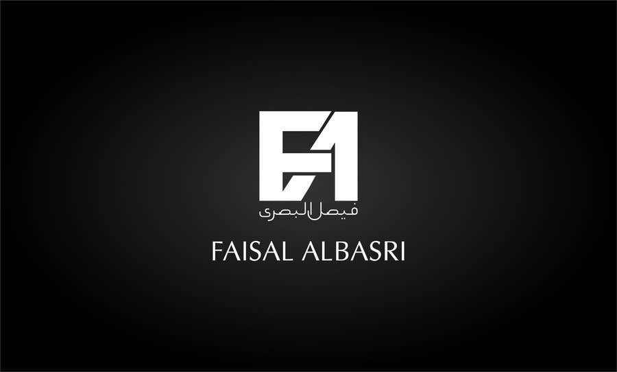Konkurrenceindlæg #                                        59                                      for                                         Design a Logo for A Personal Brand Name