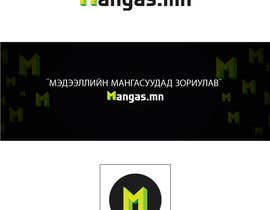#39 for Design a logo and facebook branding by dipenrautar