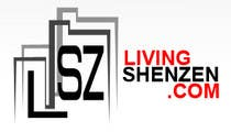 Graphic Design Конкурсная работа №131 для Logo Design for Living Shenzhen