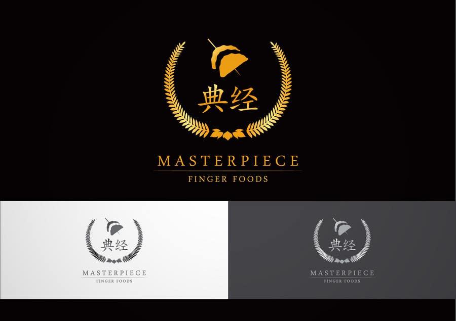 Kilpailutyö #157 kilpailussa Logo Design for Logo Design for a Food Brand