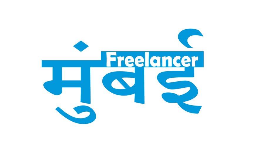 Konkurrenceindlæg #                                        39                                      for                                         Design a Logo for mumbaifreelancer.com
