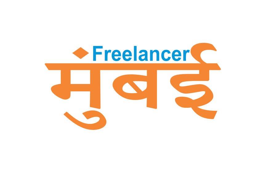 Konkurrenceindlæg #                                        40                                      for                                         Design a Logo for mumbaifreelancer.com