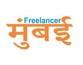 #40 for Design a Logo for mumbaifreelancer.com af amandeepsinghhp