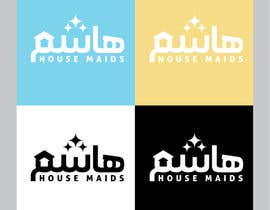 #5 for Logo Design by hammzo