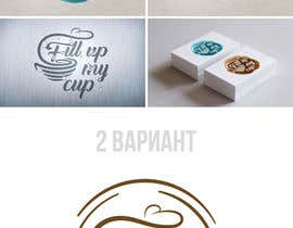 #40 для Разработка фирменного стиля кофейни от krupnovdenis