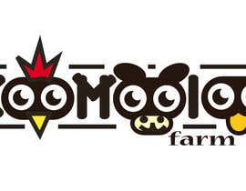nº 24 pour Logo Design for Koomooloo farm par Danielorviz