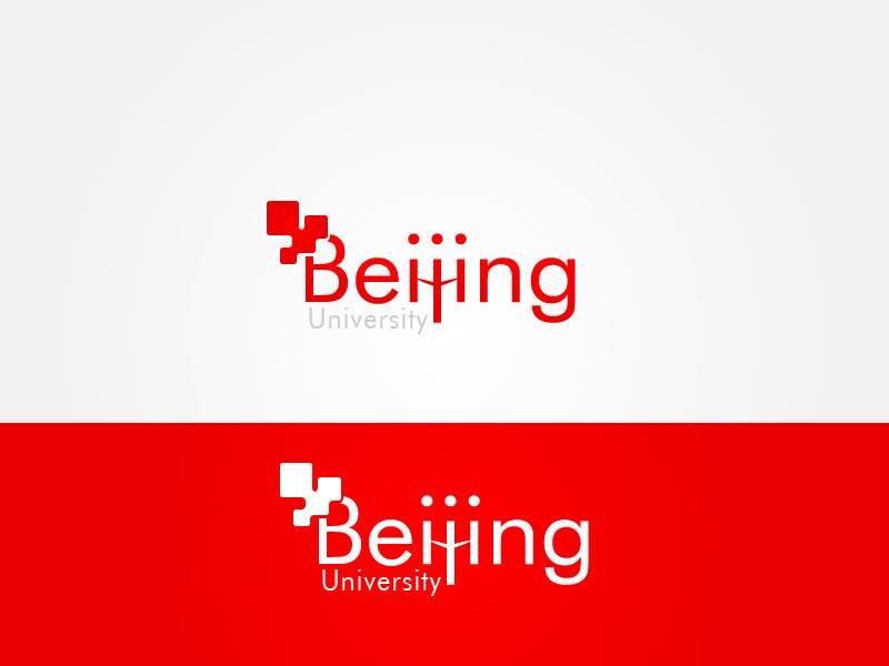 Конкурсная заявка №8 для Logo Design for beijing university