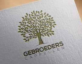 #194 cho Design a Logo for Gardening Company bởi nmaknojia