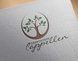 #244 cho Design a Logo for Gardening Company bởi nmaknojia