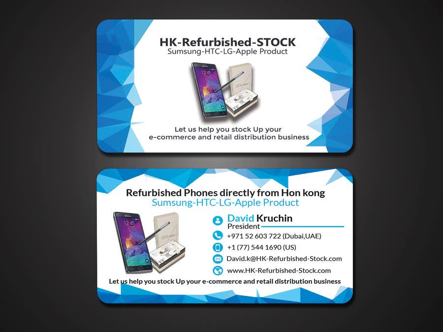 Entry #169 by designhouse1601 for Design some Business Cards