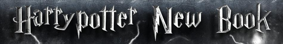 Penyertaan Peraduan #                                        5                                      untuk                                         Design a Logo for website (Harry Potter)