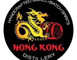#59 for Design a sticker for our Hong Kong Distillery logo by NavCZ