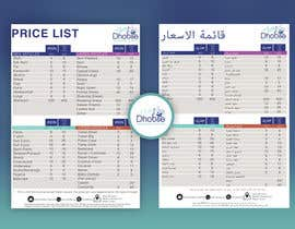 design price list pamphlet in english and arabic freelancer
