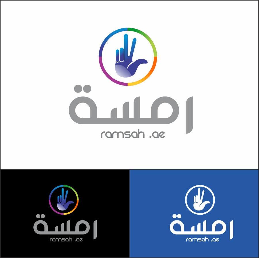 Bài tham dự cuộc thi #                                        56                                      cho                                         Design a Logo for Ramsah