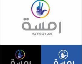 #56 cho Design a Logo for Ramsah bởi theocracy7