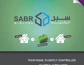 nº 5 pour Create a new brochure of another brochure par tanvirmahmudanik