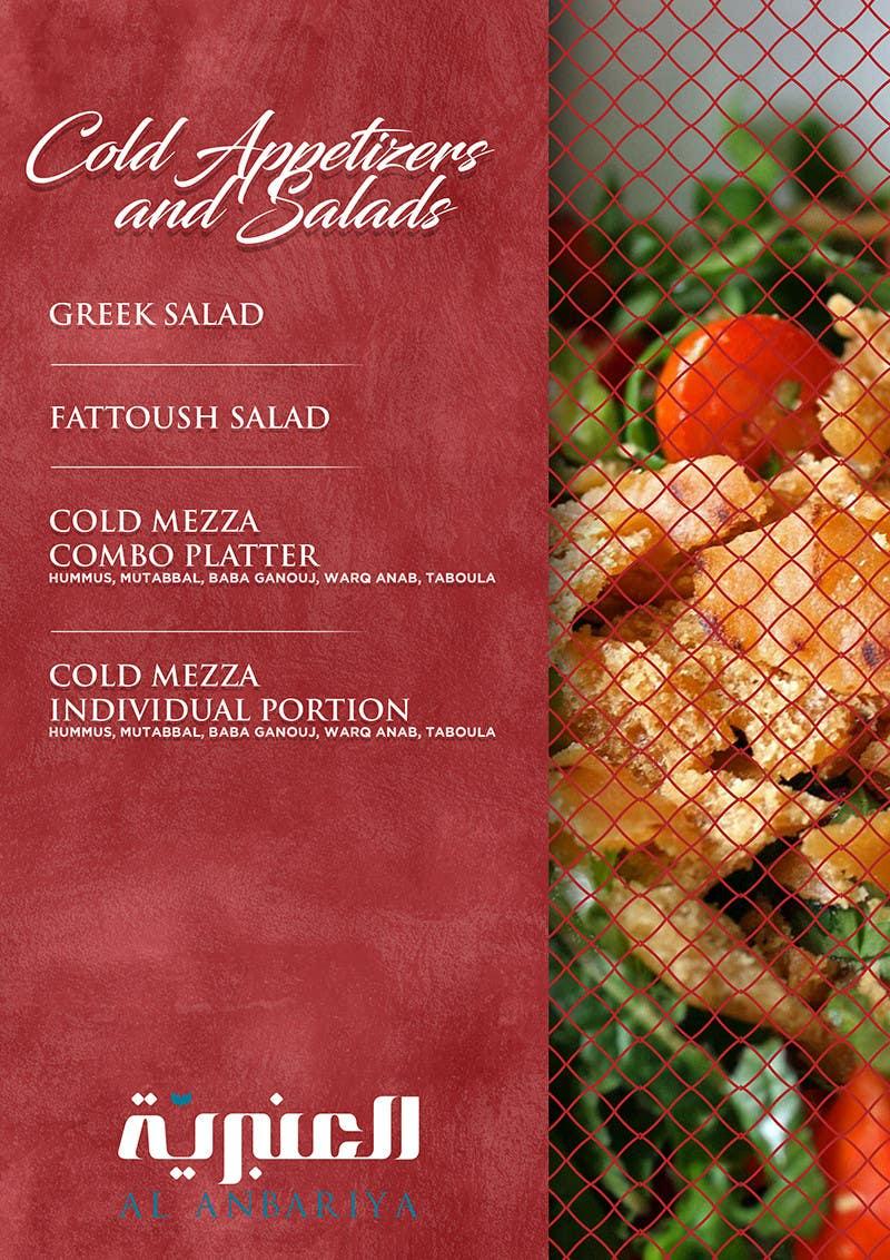 entry 3 by michaelmeras for fine dining restaurant menu design