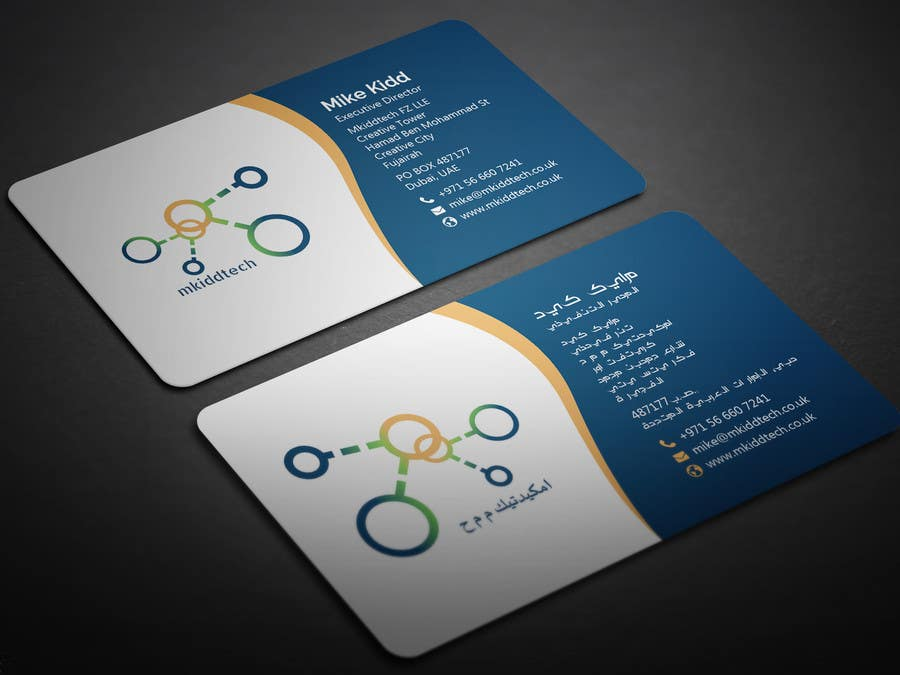 Entry 54 By Bikashbapon For Design A Business Card Template For