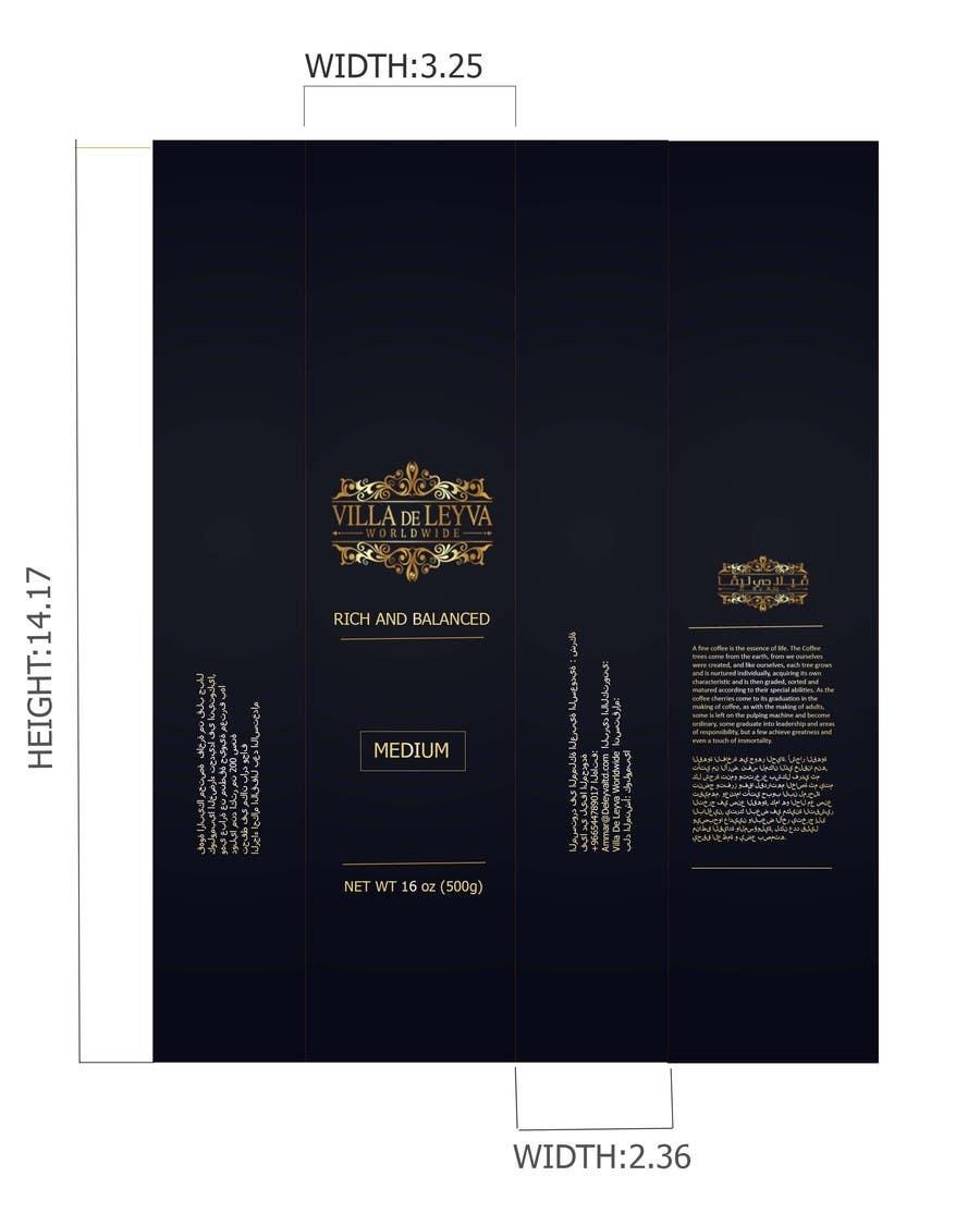 """Intrarea #                                        8                                      pentru concursul """"                                        Packaging design                                     """""""