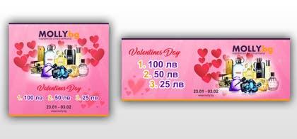 Image of                             Facebook Valentines Banner