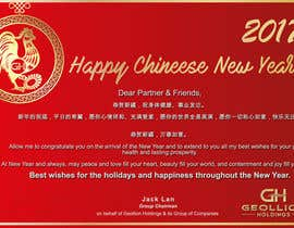 #43 para URGENT Design a Chinese New Year Greeting Card - 1 DAY WORK por kikadesignstudio