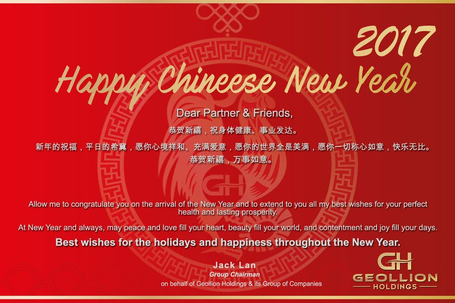 Entry 44 by kikadesignstudio for urgent design a chinese new year contest entry 44 for urgent design a chinese new year greeting card 1 day m4hsunfo