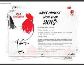 #62 para URGENT Design a Chinese New Year Greeting Card - 1 DAY WORK por Mithuncreation
