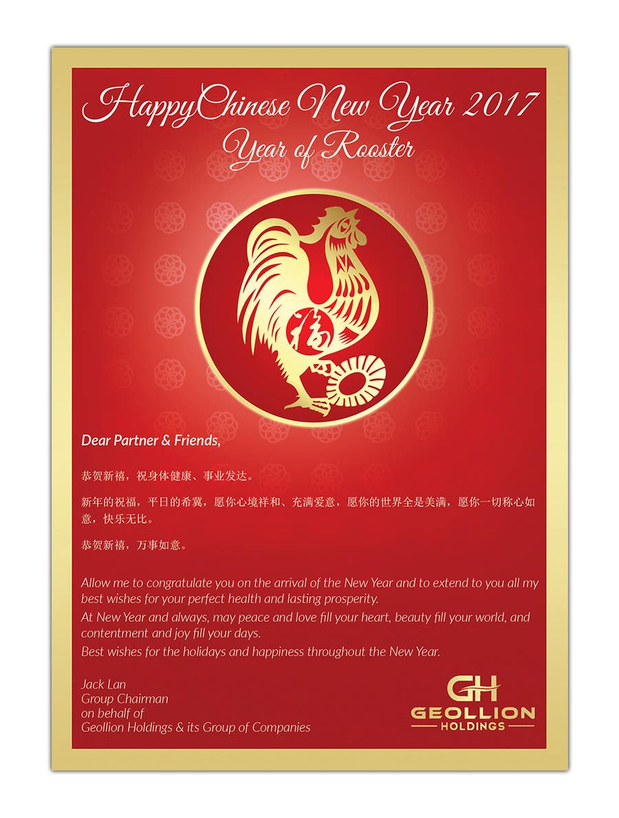 Entry 47 By Vectorhive For Urgent Design A Chinese New Year