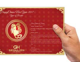 #66 para URGENT Design a Chinese New Year Greeting Card - 1 DAY WORK por vectorhive