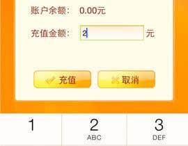 Nro 2 kilpailuun 需要android/IOS设备图案设计Pictures for Android/IOS phone app needed käyttäjältä chanmack