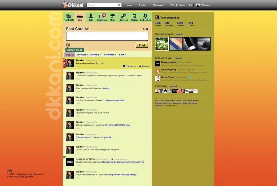 Penyertaan Peraduan #                                        27                                      untuk                                         Graphic Design for dkkani.com