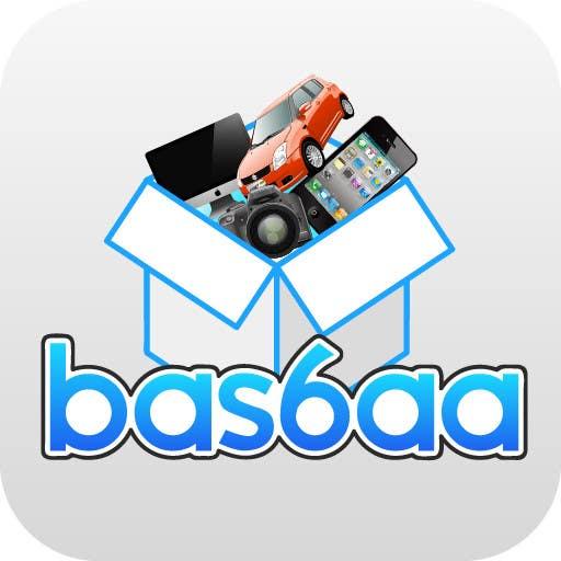 Inscrição nº                                         49                                      do Concurso para                                         Design a Logo and an iPhone app icon