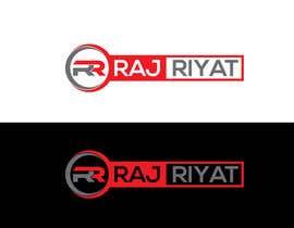 #146 cho Design a Logo For My Blog About Digital Marketing bởi Hawlader007
