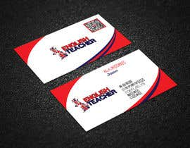 #72 for Design some Business Cards for us by monir7554