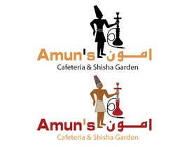 #25 for Design a Logo for Amun's Cafeteria & Shisha Garden by balhashki